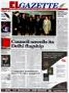 EL Gazette front cover